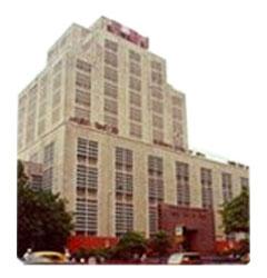 Reserve Bank Of India Kolkata