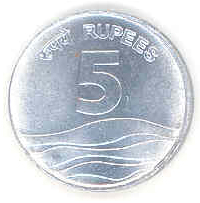 Five Rupee Coin New